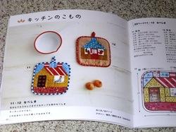 Little_houses1_2