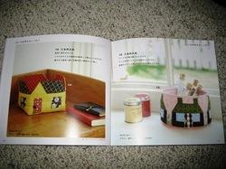 Little_houses2